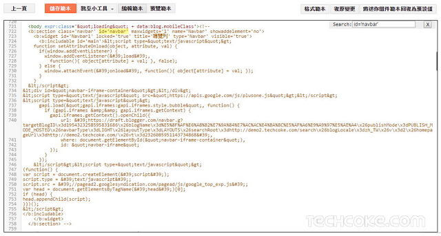Blogger 自訂網址套用 CloudFlare Flexible SSL 設定全流程_502