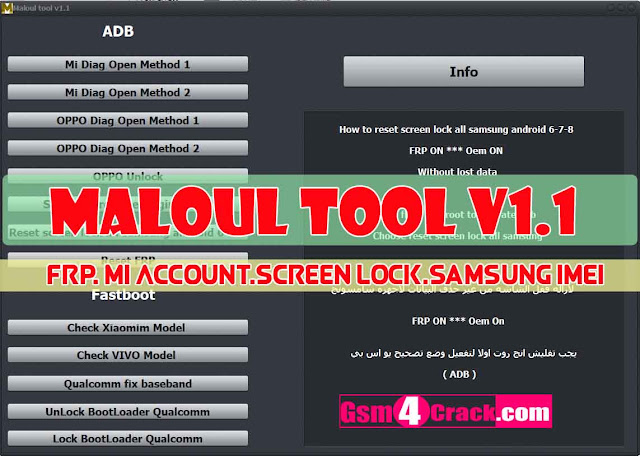 Download Maloul Tool V1.1