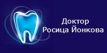 https://official-portal.com/%D1%84%D0%B8%D1%80%D0%BC%D0%B0/obshcha-dentalna-meditsina-d-r-rositsa-ionkova/?fbclid=IwAR1gp1XCMezuDqfFaZoTXgEMtiPxjJey3n5M5v4O2mRkYXXXdTuwsh6c8Yc