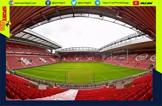 نادي ليفربول يصدر بيانا رسميا حول ملعب انفيلد