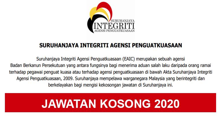 Jawatan Kosong di Suruhanjaya Integriti Agensi Penguatkuasaan (EAIC)