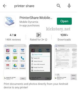 printer share mobile