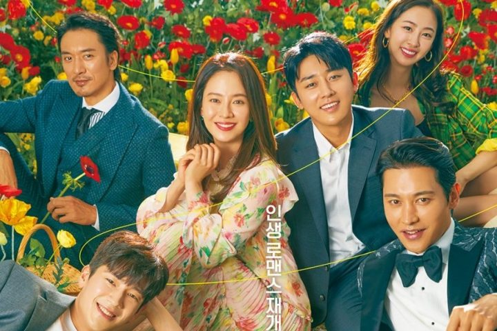 Download Drama Korea Was It Love Batch Subtitle Indonesia