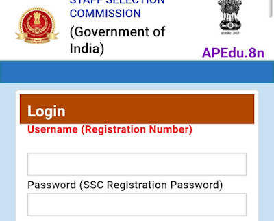SSC CGL 2020 Admit Cards Issued  https://ssc.nic.in/.