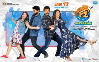 F2 Fun and Frustration 2019 Hindi - Telugu Full Movie Dual Audio HDRip