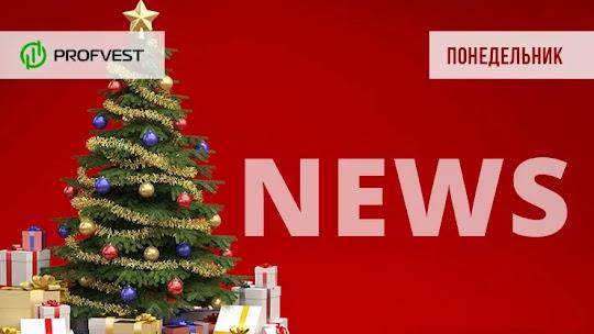 Новостной дайджест хайп-проектов за 22.02.21. Еженедельные новости