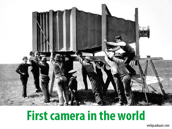 world's first camera