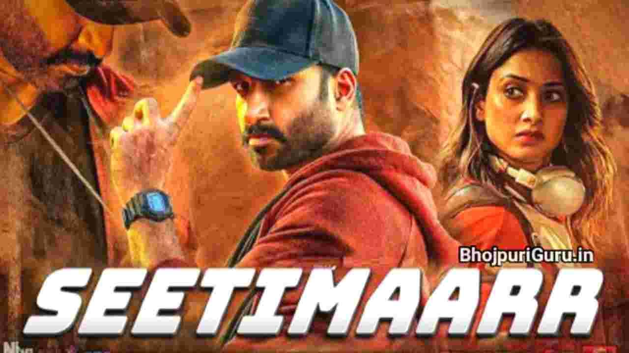 Seetimaarr Full Movie Hindi Dubbed