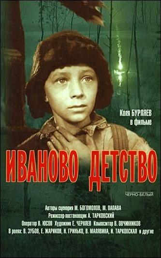Andrey Tarkovsky Esculpir En El Tiempo Pdf