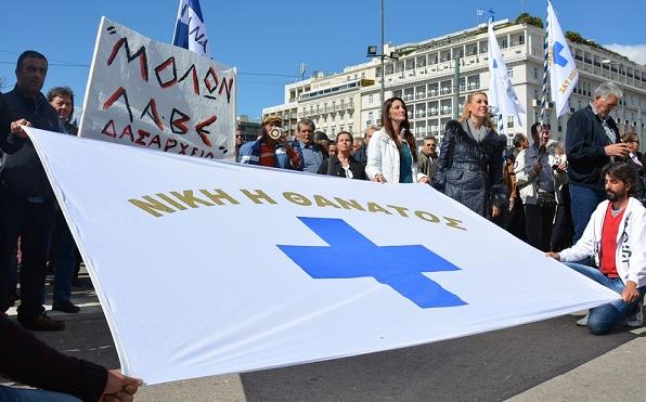 Μολών Λαβέ: Εξόρμηση από Μάνη και Σπάρτη στο συλλαλητήριο για το Μακεδονικό!