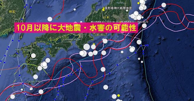 2020 大地震 予言 五輪がもたらすのは吉か凶か? 日本に飛び火する国際問題は?/2020年大予言 ムーPLUS