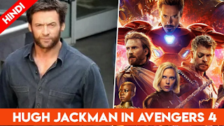 Is it true that Wolverine cast, Hugh Jackman will appear in theAvengers: Endgame?