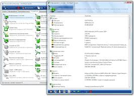 sandra-lite-latest-version-for-windows-screenshot-3