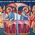 Ενημέρωση για δεύτερη Θεία Λειτουργία την ημέρα των Χριστουγέννων σε ενορίες της Καλαμπάκας