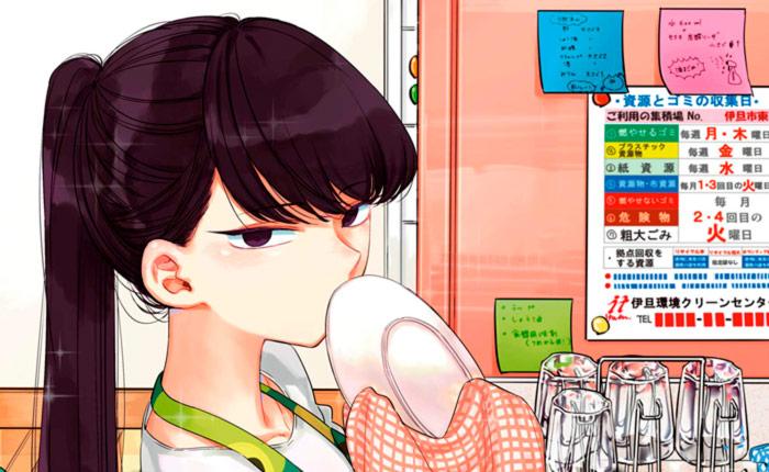 Komi-san no puede comunicarse (Komi-san wa Komyushou Desu) manga - Tomohito Oda