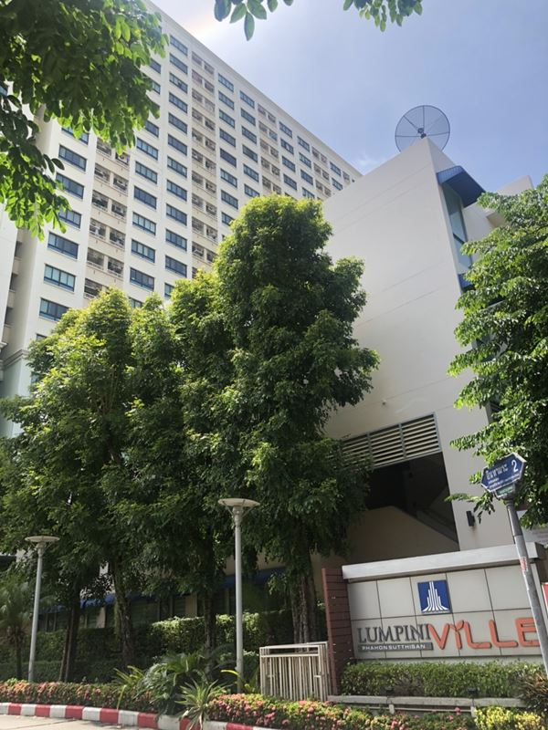 ขายคอนโดลุมพินี วิลล์ พหล สุทธิสาร Lumpini Ville Phahol Suthisarn 37.5 ตรม. 1 ห้องนอน ชั้น 4