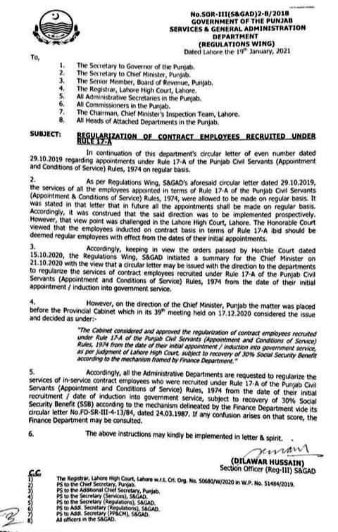 REGULARIZATION OF CONTRACT EMPLOYEES RECRUITED UNDER 17-A RULE W.E.F DATE OF APPOINTMENT