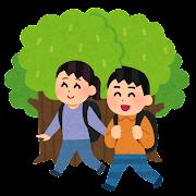 森の中を歩く人達のイラスト