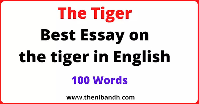 the tiger text image