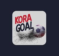 كورة جول - kooragoal - بث مباشر مباريات اليوم بدون تقطيع
