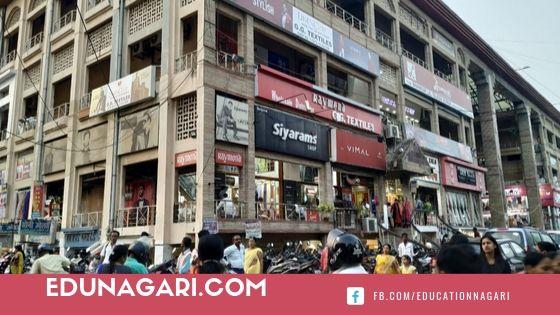 Hathwa Market Patna
