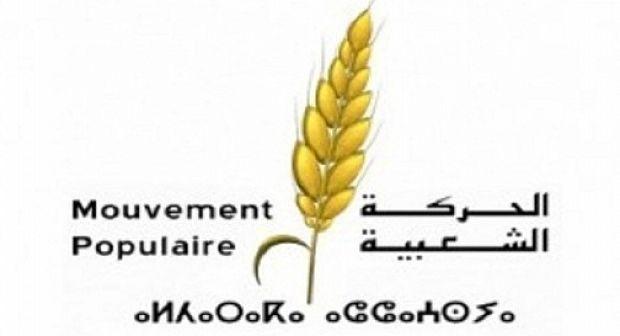 بيان الأمانة العامة لحزب الحركة الشعبية حول التصريحات الشاردة لوزير الخارجية الجزائري