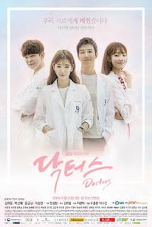 Drama Doctors (2016)