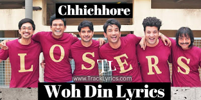 woh-din-lyrics