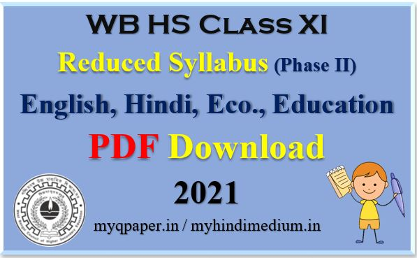 English, Education, Economics, Hindi, HMFM Class XI West Bengal Council of Higher Secondary Education Reduced Syllabus 2021 | WBCHSE New syllabus 2021 | HS Syllabus 2021 | Class XI  Syllabus 2021 | Class 11 Syllabus 2021 | WB | PDF Download