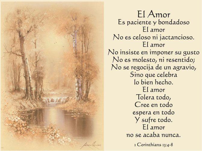 Te Amo Mensaje Escrito En Arena De Oro Foto De Archivo: Con Frases Poemas Cortos: Imagenes De