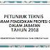 JUKNIS PENDIDIKAN PROFESI GURU DALAM JABATAN (PPGJ) TAHUN 2018