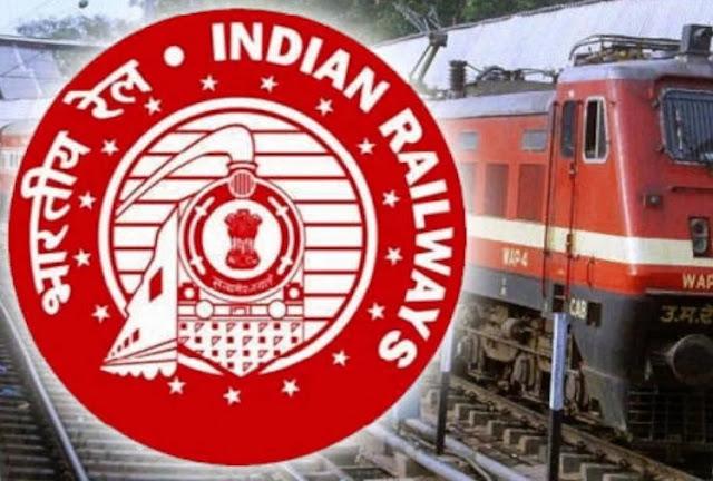 Rail Wheel Factory Recruitment 2020: रेलवे में 10वीं पास करें आवेदन, हो रही हैं नई भर्तियां