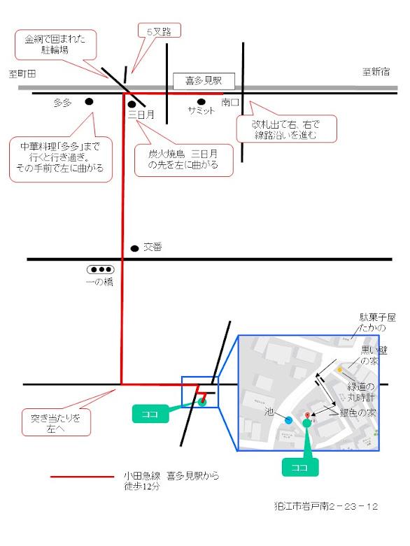 東京の山野草盆栽教室 睦草アトリエの地図