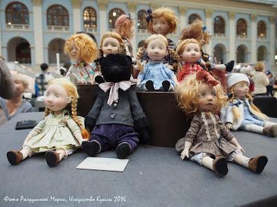 Искусство куклы 2016 фото