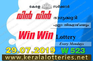 "Keralalotteries.net, ""kerala lottery result 29 7 2019 Win Win W 523"", kerala lottery result 29-7-2019, win win lottery results, kerala lottery result today win win, win win lottery result, kerala lottery result win win today, kerala lottery win win today result, win winkerala lottery result, win win lottery W 523 results 29-7-2019, win win lottery w-523, live win win lottery W-523, 29.7.2019, win win lottery, kerala lottery today result win win, win win lottery (W-523) 29/07/2019, today win win lottery result, win win lottery today result 29-7-2019, win win lottery results today 29 7 2019, kerala lottery result 29.07.2019 win-win lottery w 523, win win lottery, win win lottery today result, win win lottery result yesterday, winwin lottery w-523, win win lottery 29.7.2019 today kerala lottery result win win, kerala lottery results today win win, win win lottery today, today lottery result win win, win win lottery result today, kerala lottery result live, kerala lottery bumper result, kerala lottery result yesterday, kerala lottery result today, kerala online lottery results, kerala lottery draw, kerala lottery results, kerala state lottery today, kerala lottare, kerala lottery result, lottery today, kerala lottery today draw result, kerala lottery online purchase, kerala lottery online buy, buy kerala lottery online, kerala lottery tomorrow prediction lucky winning guessing number, kerala lottery, kl result,  yesterday lottery results, lotteries results, keralalotteries, kerala lottery, keralalotteryresult, kerala lottery result, kerala lottery result live, kerala lottery today, kerala lottery result today, kerala lottery,"