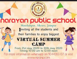 नारायण पब्लिक स्कूल का 10 दिवसीय वर्चुअल समर कैम्प शुरू | #NayaSabera