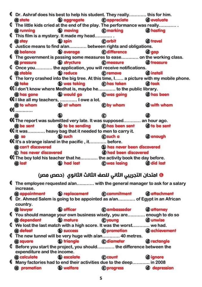 لغة انجليزية   411 سؤال اختيار من متعدد في المقال والـ writing بالاجابات للثانوية العامة 5
