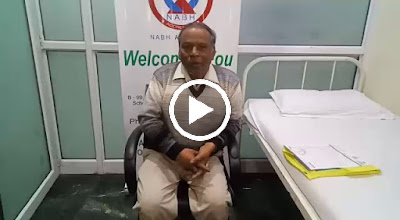 Neera Eye Care Centre