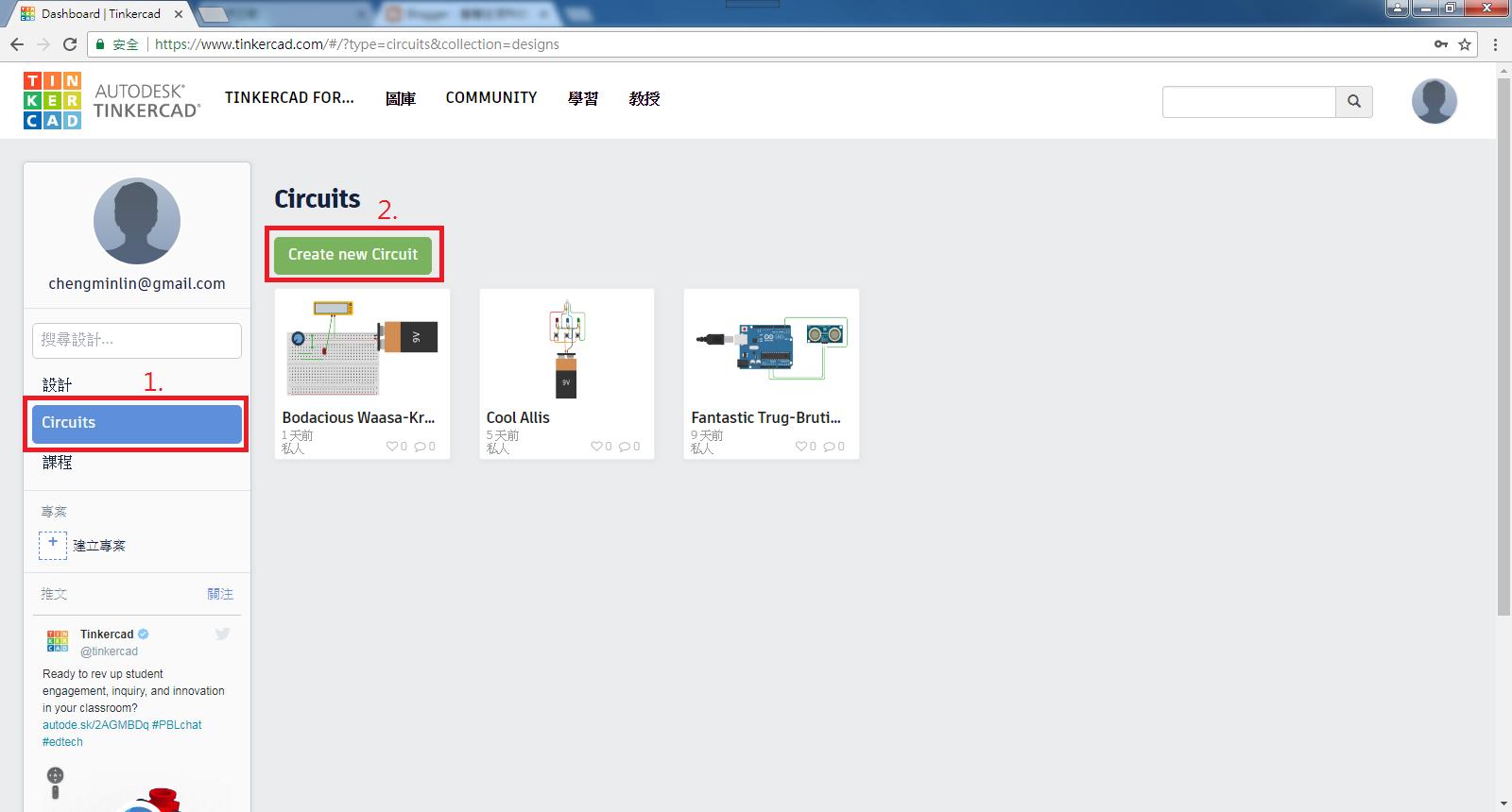 智慧生活科技專業社群: [ Tinkercad Arduino] 用Ardino快樂學習程式設計