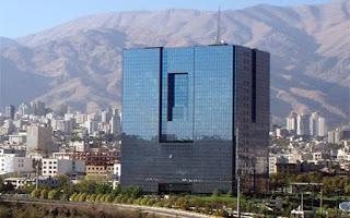 حريقٌ بفرع البنك المركزي الإيراني، ومجتمع العملات المشفرة يتبع الأحداث