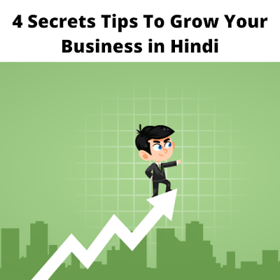 4 Secrets Tips To Grow Your Business in Hindi
