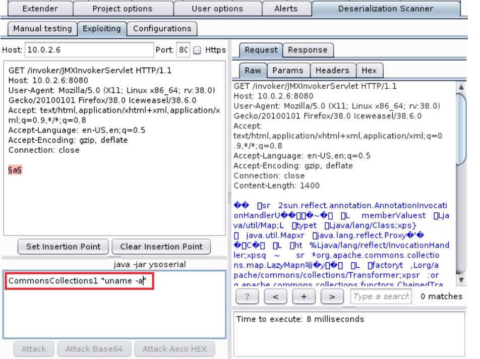 Gzip Java 8