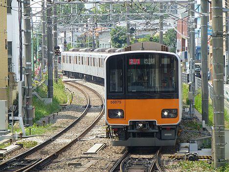 東急東横線 急行 渋谷行き 50070系