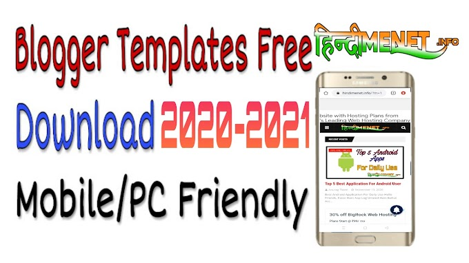 5 Free Blogger Templates Seo Ready & User Friendly Responsive