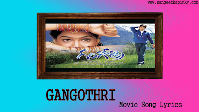 gangothri-telugu-movie-songs-lyrics