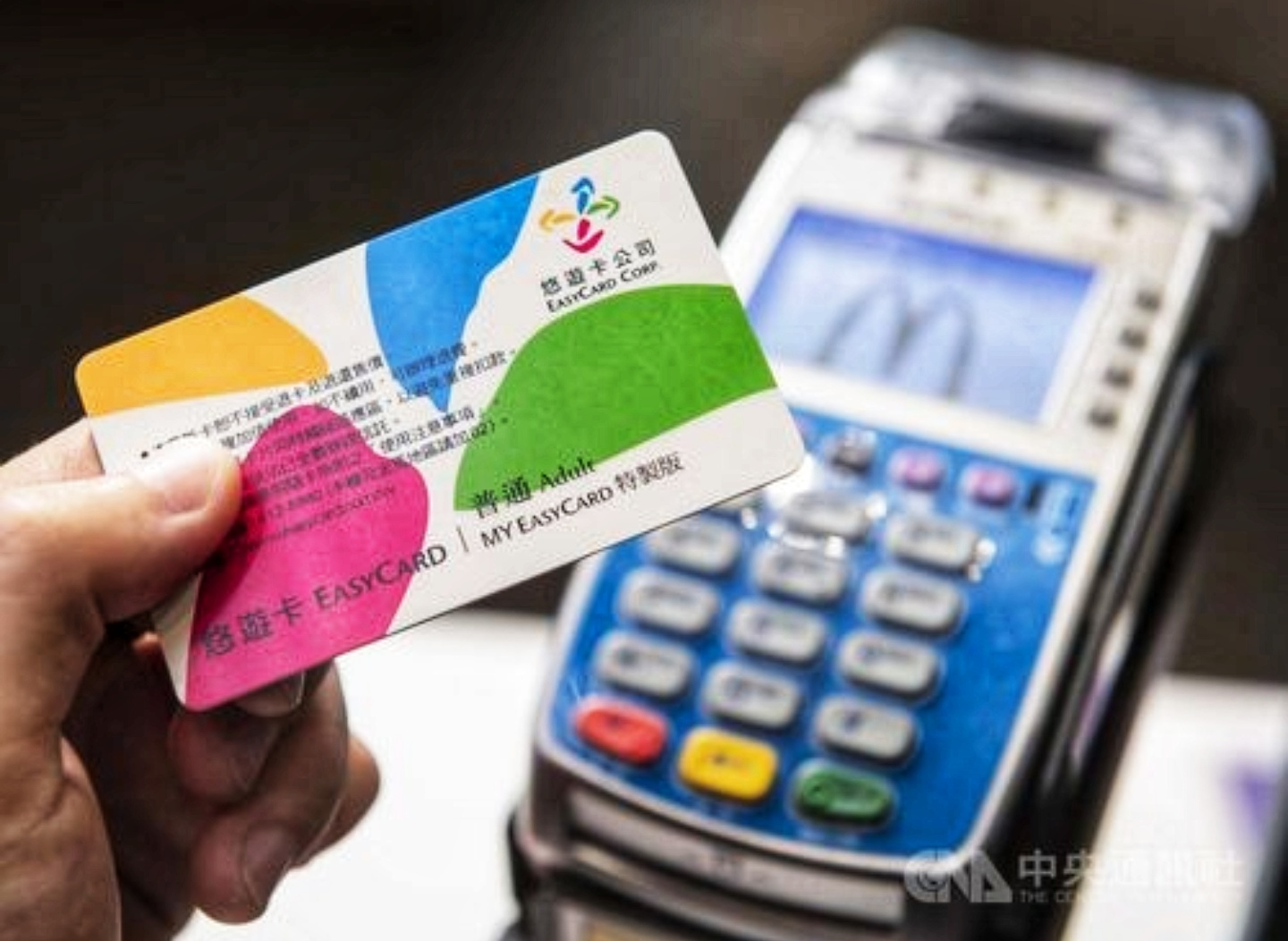 mcdonalds in taiwan now accept electronic payment cards