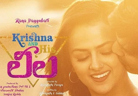 krishna-and-his-leela-ott-release-date