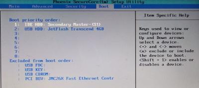 Bagaimana Cara Mengatur BIOS Untuk Instal Komputer/Laptop