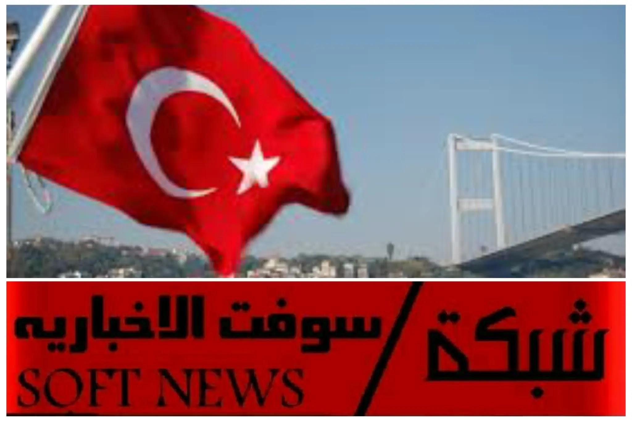 اخبار العراق: مقتل جنديين وأصابه اخر في تركياء في هجوم بشمال العراق