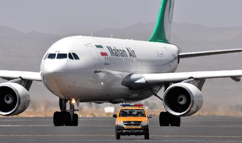US targets airlines in latest Iran sanctions move